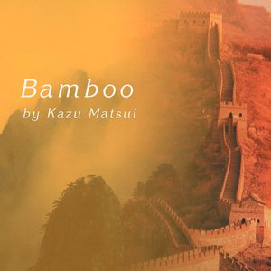 Imagem de 'Bamboo'