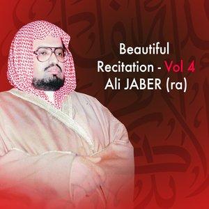 Imagem de 'Beautiful Recitation, Vol. 4 (Quran - Coran - Islam - Récitation coranique)'