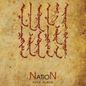 Image for 'Nation'