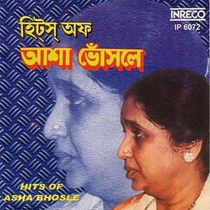 Image for 'Hits of Asha Bhosle'