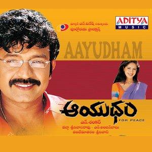 Image for 'Aayudham'