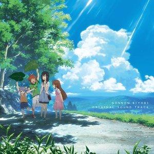 Bild für 'Non Non Biyori Original Soundtrack'