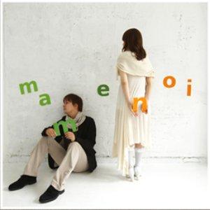 Image for 'mamenoi'