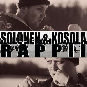 Image for 'Räppii'