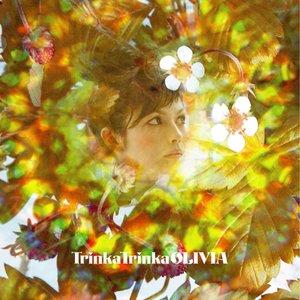 Bild för 'Trinka Trinka'