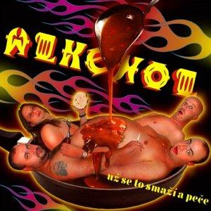 Image for 'Už se to smaží a peče'