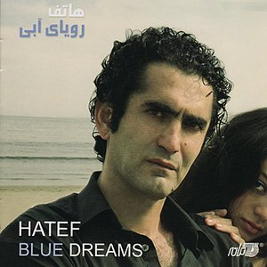Image for 'Roya Ye Aabi(Blue Dreams)'