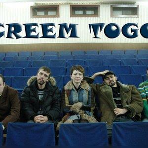 Image pour 'Creem Togo'