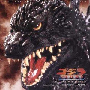 Image for 'Godzilla 2000: Millennium'