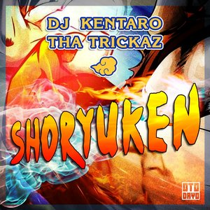 Image for 'Shoryuken (feat. DJ Kentaro)'