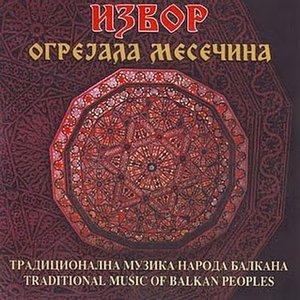Image for 'Setnala se kuzum Stana'