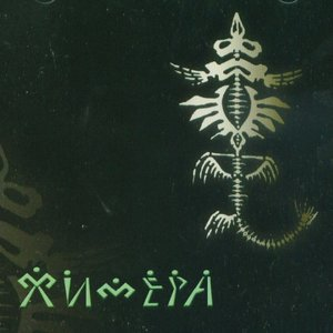 Image for 'Химера 1993'