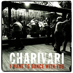 Image pour 'I Want to Dance With You'