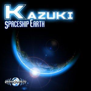 Imagem de 'Spaceship Earth'