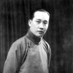 Image for 'Xun Huisheng'