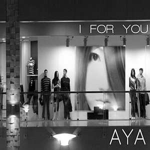 Image for 'I For You'
