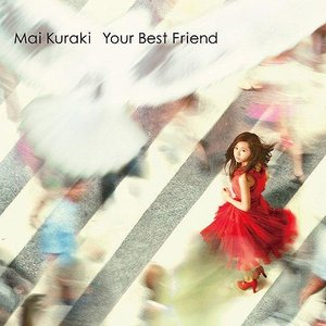 Image for 'Your Best Friend -Instrumental-'