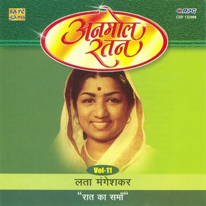 Image for 'Mera Chhota Sa Dekho Yeh Sansar'