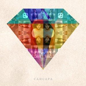 Bild für 'Сансара'