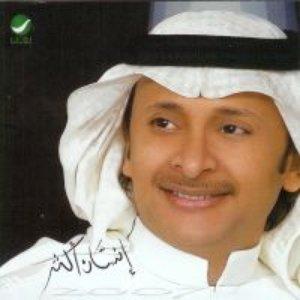 Image for 'Taeab Ta'Al'