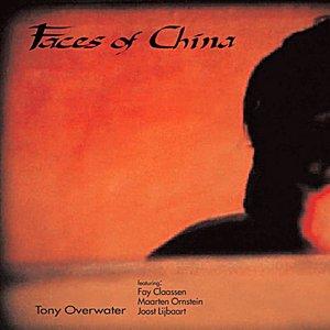 Imagen de 'Faces of China'