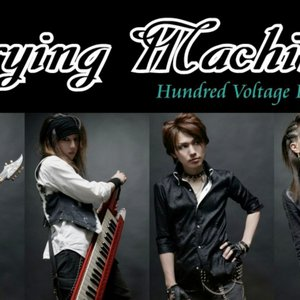 Image for 'Crying Machine'