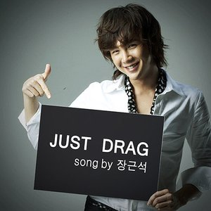 Image for 'Just Drag'