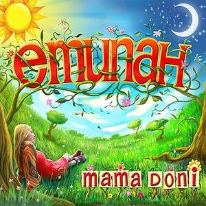 Immagine per 'Emunah: Jewish Songs Of Life, Love And Hope'