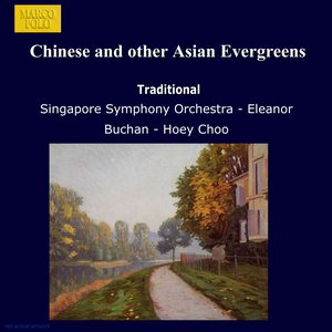 Image for 'Chinese and Other Asian Evergreens'