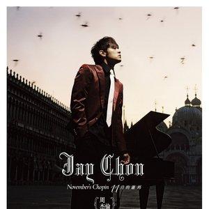 Image for 'November's Chopin'