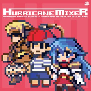 Image for 'Hurricane Mixer'