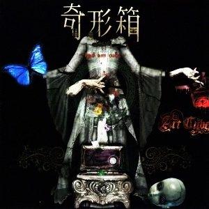 Image for '夢描写'