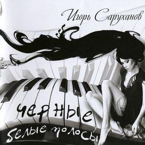 Imagen de '8 марта'