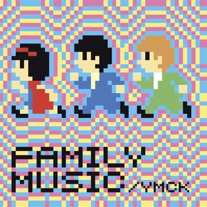 Image for 'Family Music'