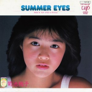 Image for 'Summer Eyes'