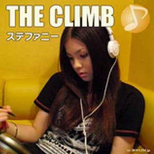 Image for 'The Climb'