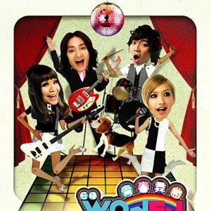 Bild für '青春舞曲'