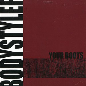 Image for 'Your Boots'
