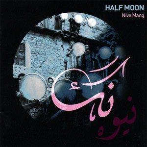 Image for 'Half Moon (Nive Mang)'