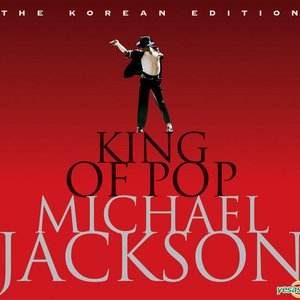 Image for 'King Of Pop (The Korean Limited Edition)'