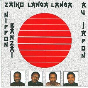Image for 'Zaïko Langa Langa au Japon (Nippon Banzaï)'