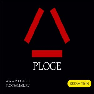 Image for 'pjatack by ploge live'