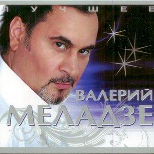 Image for 'Лучшее (20+20)'