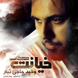 Image for 'Khianat (Persian Music)'