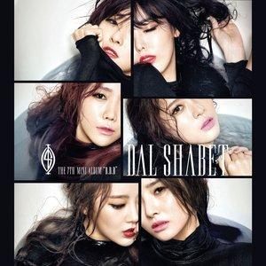 Image for '달샤벳 (Dal★shabet)'