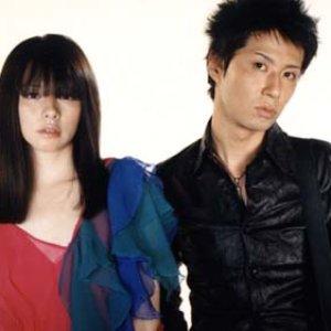 Bild für 'Vivian or Kazuma'