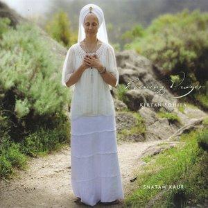 Image for 'Kirtan Sohila - Recitation'