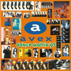 Image for 'avex dance Matrix'95'