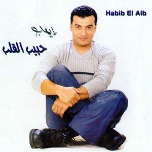 Image for 'Allah Yekoun Fi 'Awnak'