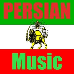 Immagine per 'Persian Ritual Music'